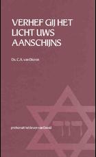 Verhef Gij het licht Uws aanschijns | ds. C.A. van Dieren