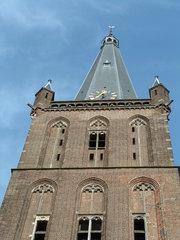 Rotterdam, Arnoldus