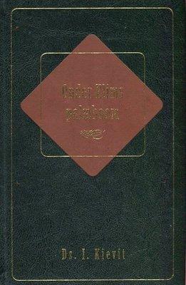 Onder Elims palmboom | ds. I. Kievit