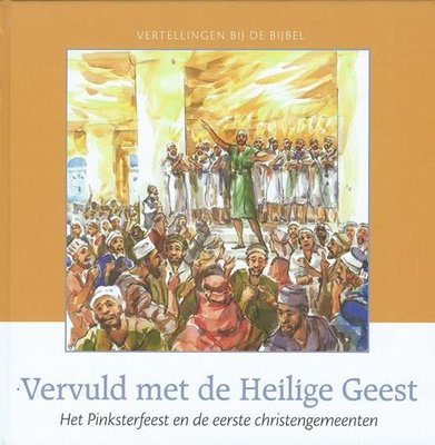 Vervuld met de Heilige Geest | ds. C.J. Meeuse