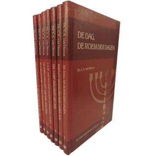 Tabernakeldienst - 7 delen compleet | ds. C.A. van Dieren
