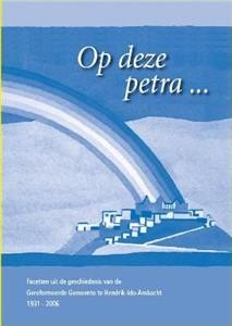 Hendrik Ido Ambacht: Op deze petra ...